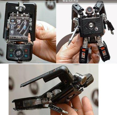 motorola_rokr_e6_transformer.jpg